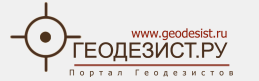 geodezist.ru