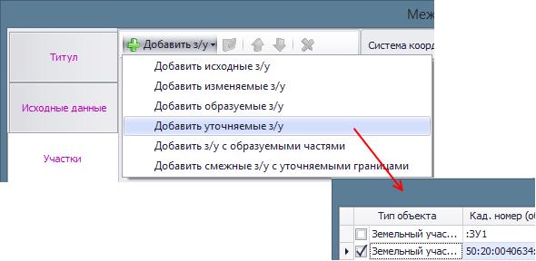 таком уточнении XML файл